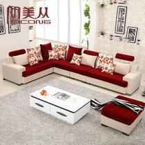 木质工艺柳桉木移动棉海绵简约现代 沙发