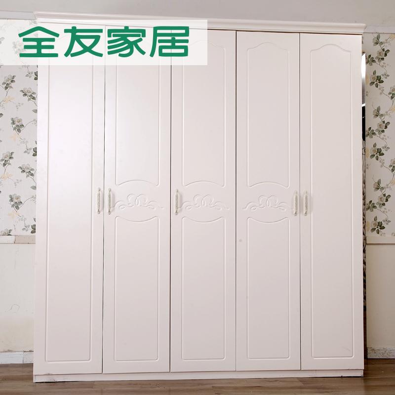 全友 精品韓式衣柜人造板密度板/纖維板成人 衣柜