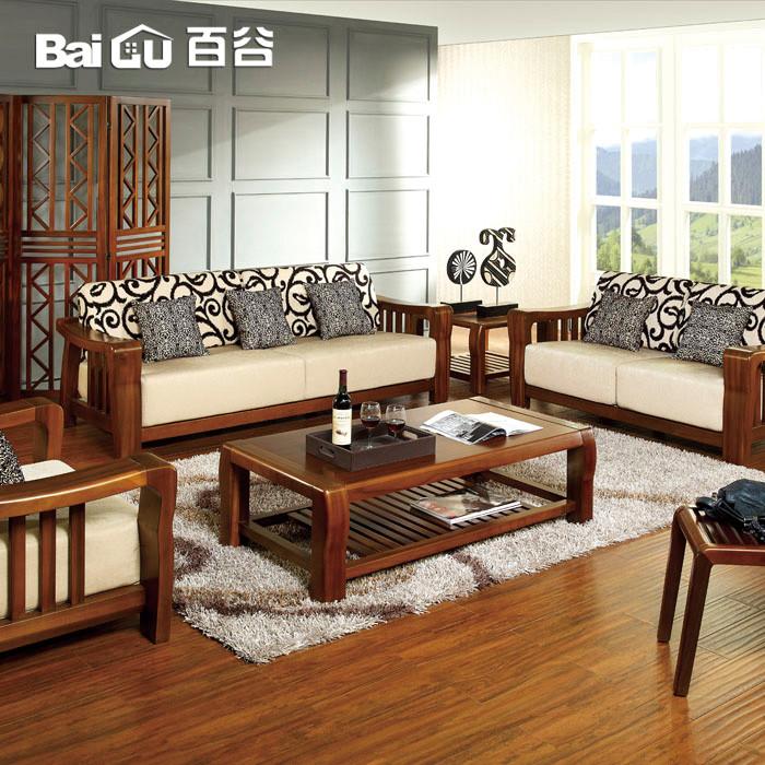 百谷 U形面料工艺柚木多功能棉海绵现代中式 沙发