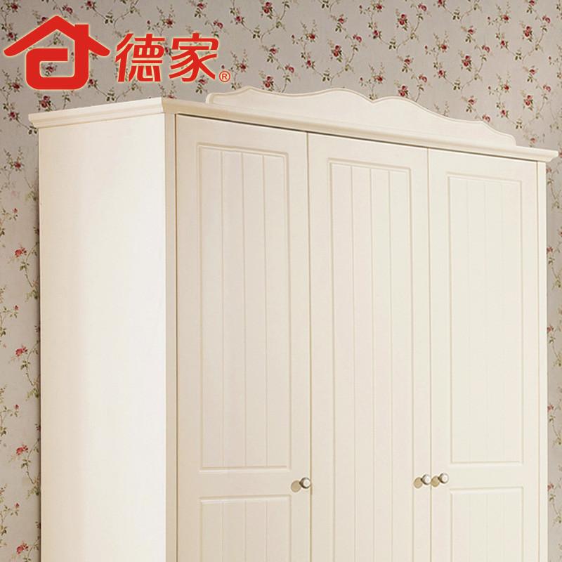 德家 哑光人造板橡木储藏平拉门植物花卉成人田园 衣柜