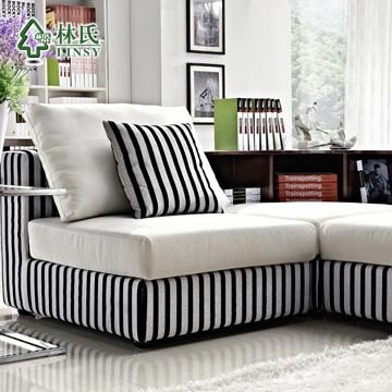 林氏形植绒木质工艺拼板储藏棉海绵简约现代沙发
