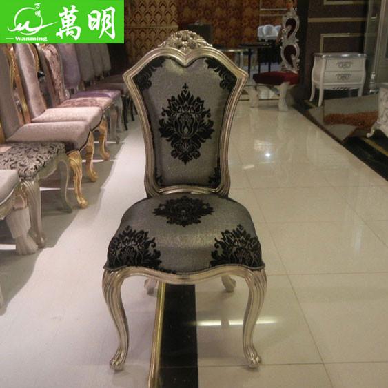 万明花色木移动成人新古典餐椅