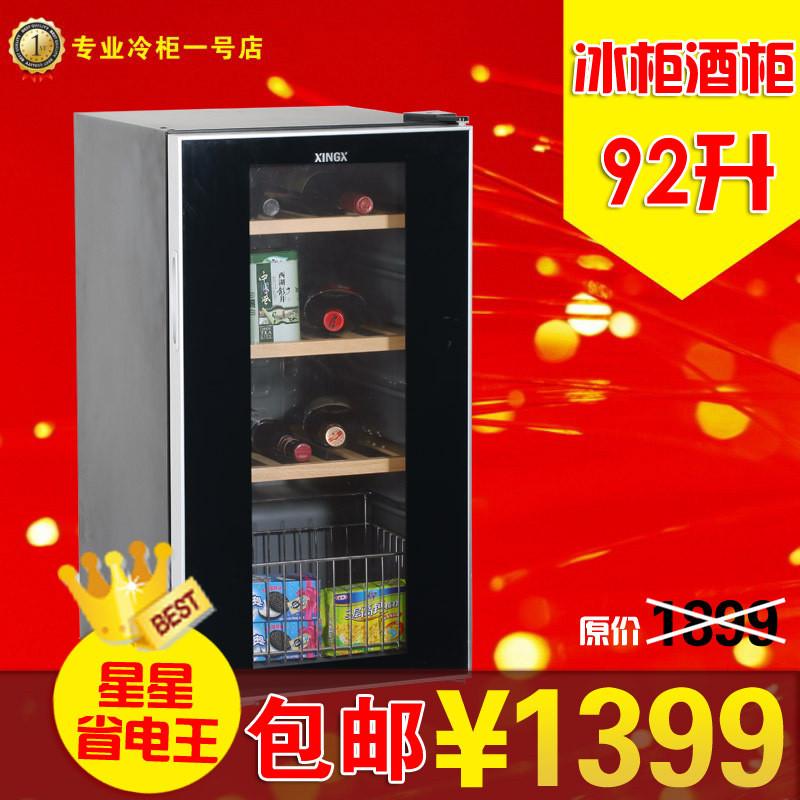 星星 黑色R600a一级实木层架直冷风冷侧开门机械温控 酒柜