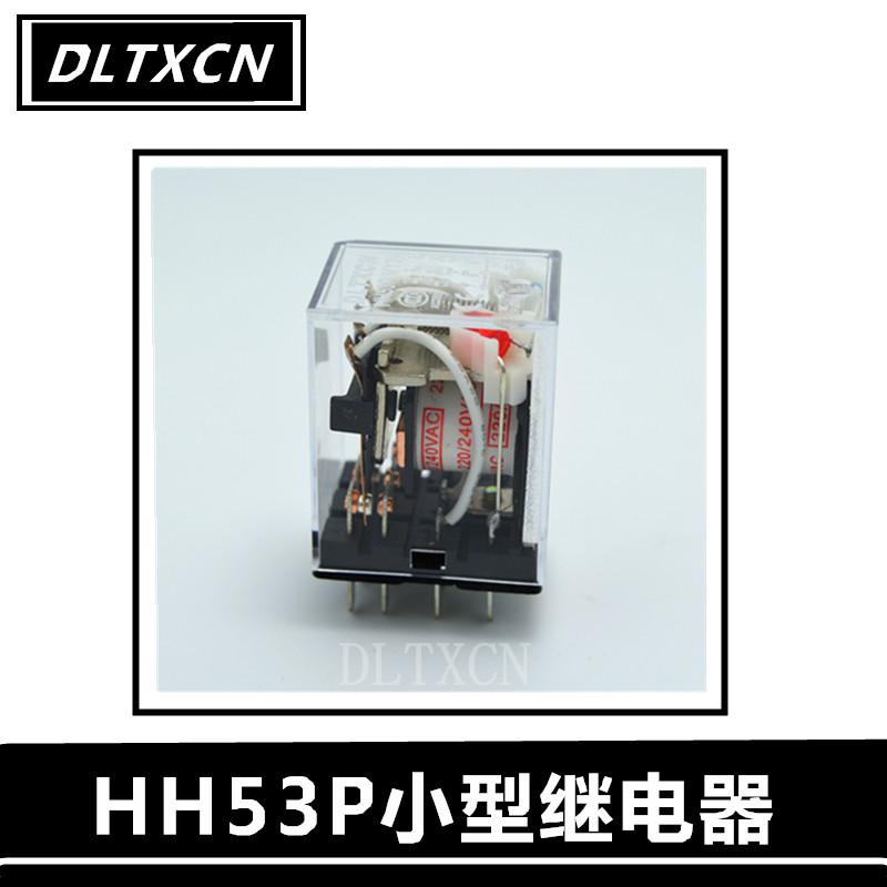 東蘭電氣 三開三閉 HH53P繼電器