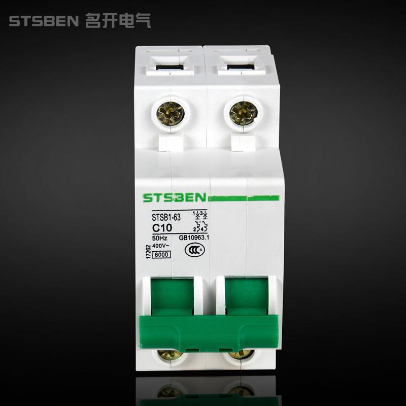 Stsben 2P10A真空斷路器 斷路器空氣開關
