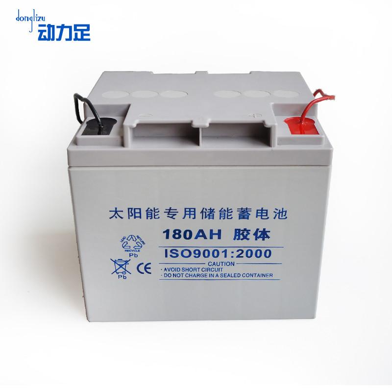 動力足 鐵路客車照明 DL-JT12V180AH蓄電池