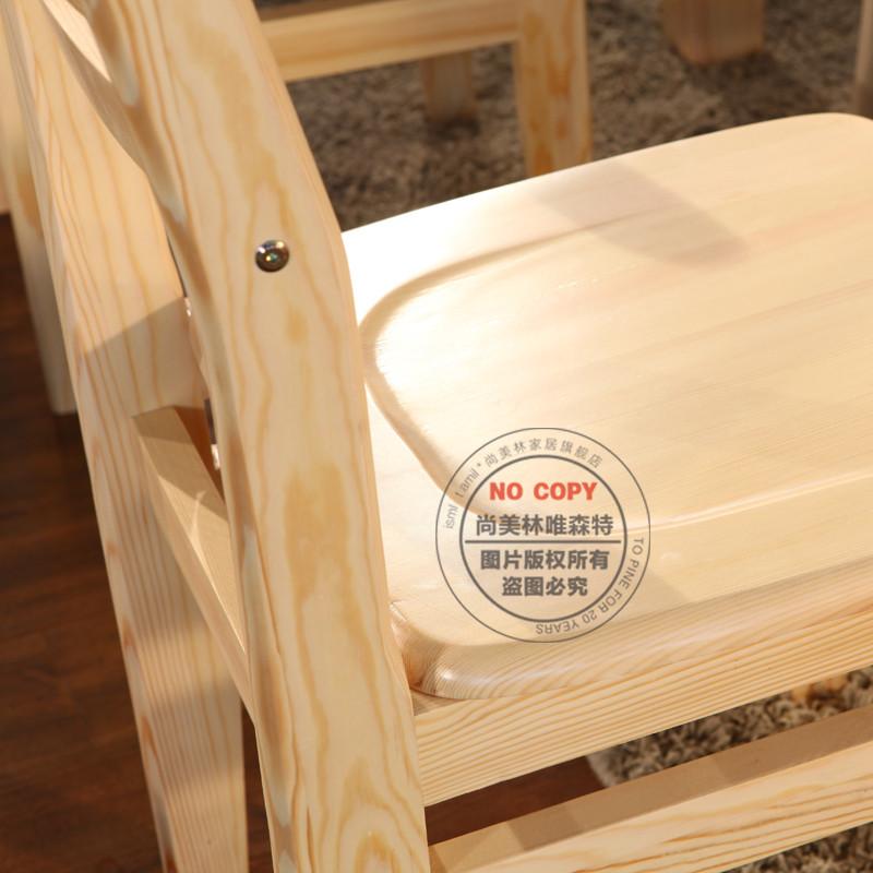 尚美林 實木餐椅成人簡約現代 餐椅