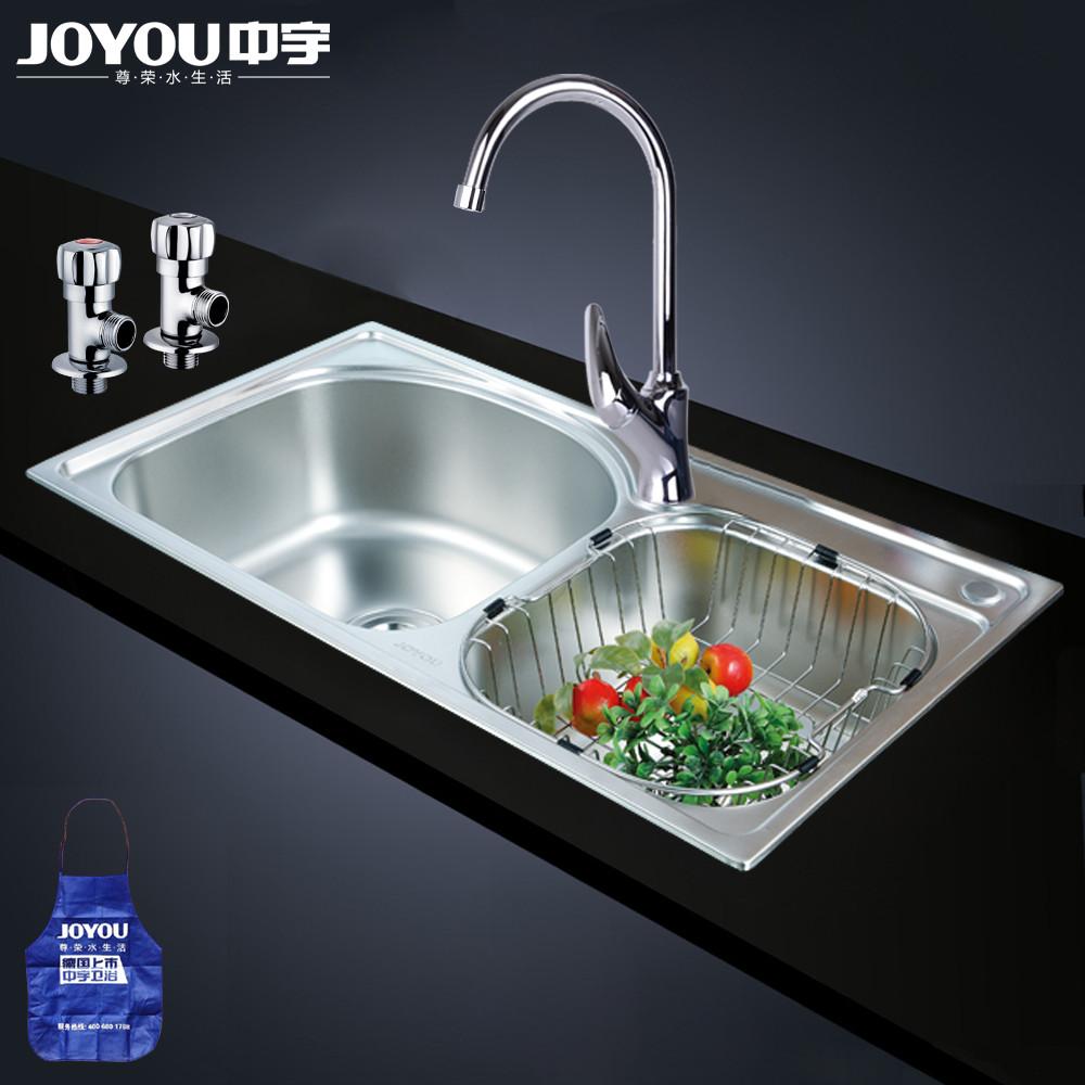 中宇衛浴 不銹鋼 水槽套餐水槽