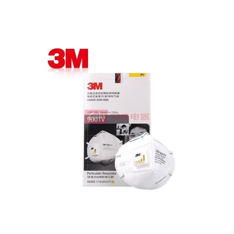 3M 一級低價實惠除PM2.5 9001V凈化器