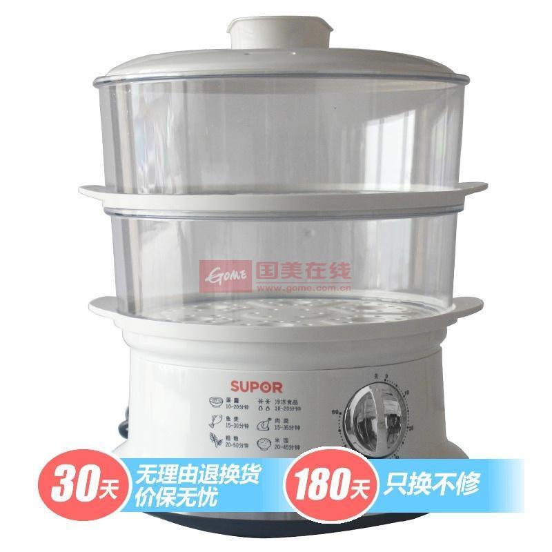蘇泊爾 白色機械版電蒸鍋 電燉鍋