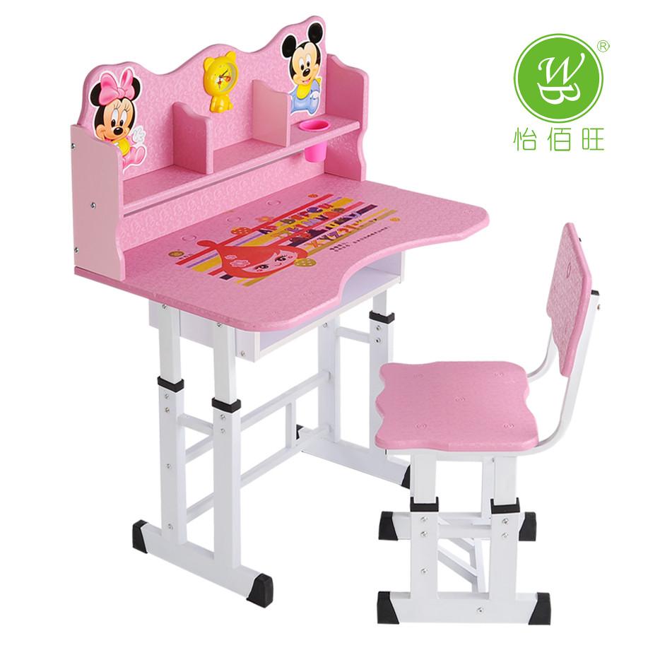 怡佰旺 人造板隔板書架密度板/纖維板支架結構升降兒童簡約現代 629學習桌