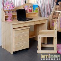 电脑桌书架松木多功能儿童田园 学习桌