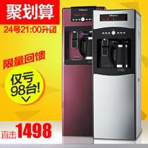 立式无冷热型QY03-1AD(JLD8296XZ)饮水机50Hz 饮水机
