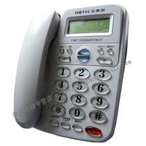 灰白贵宾防删除有绳电话 电话机