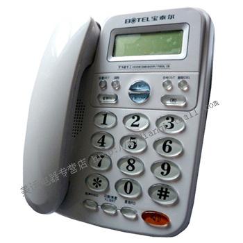 宝泰尔 灰白贵宾防删除有绳电话 电话机