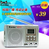 银色立体声扬声器 收音机