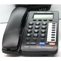 黑色单键记忆功能有绳电话 电话机