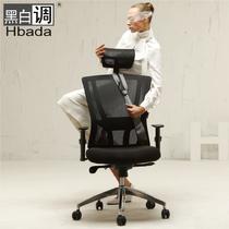 标准版升级版固定扶手升降扶手尼龙脚铝合金脚网布 HDNY042电脑椅