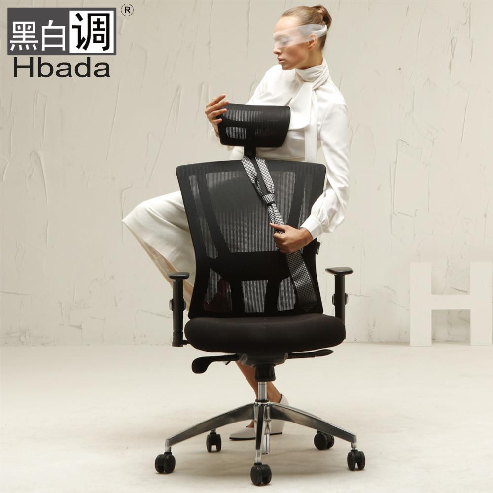 黑白調 標準版升級版固定扶手升降扶手尼龍腳鋁合金腳網布 HDNY042電腦椅