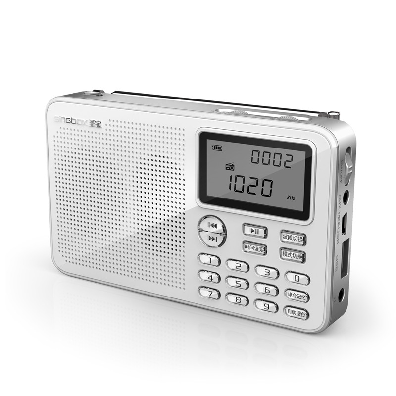 圣宝 全波段数字调谐便携式锂电池全国联保 收音机