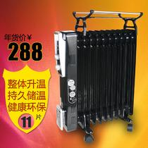 黑色50HZ电热油汀 HU1302取暖器