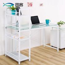 黑玻白玻金属组装电脑桌钢玻璃拆装单个简约现代 书桌