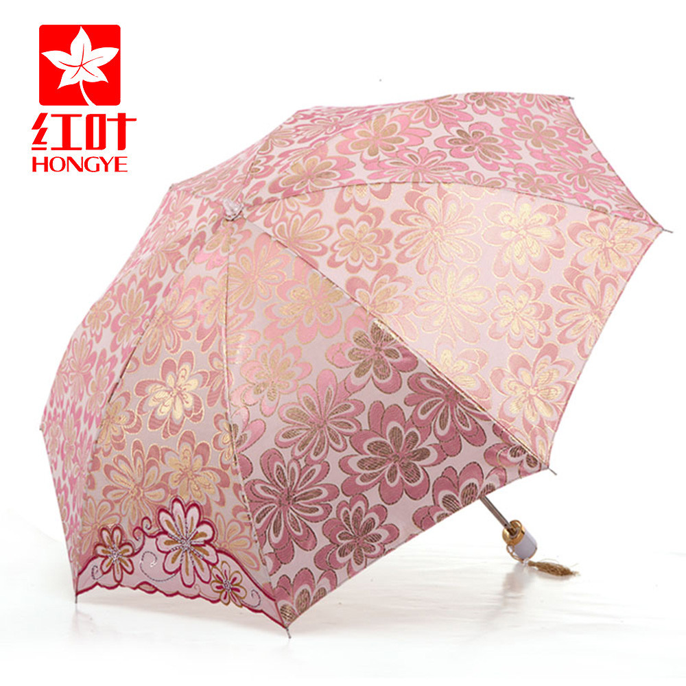 红叶蓝色紫色粉红色手动刺绣布遮阳伞二折伞成人遮阳伞