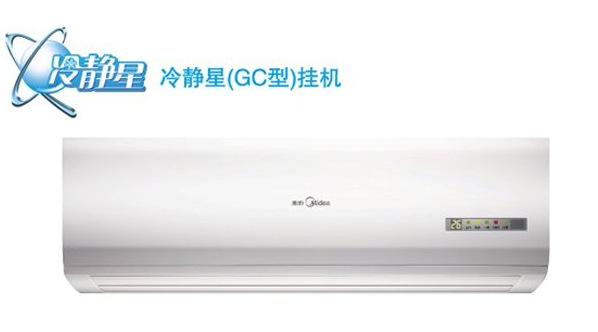 美的白色冷暖三级壁挂式--()空调匹空调