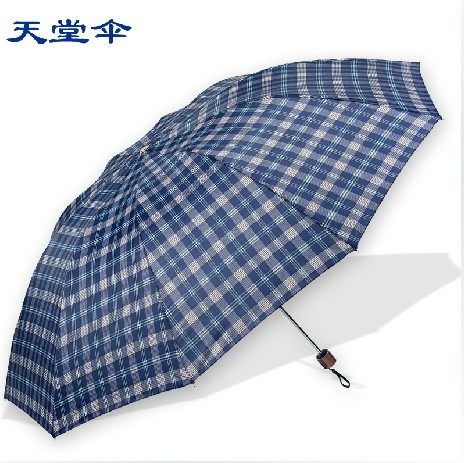 天堂 手动碰击布雨伞三折伞成人 133309E格遮阳伞