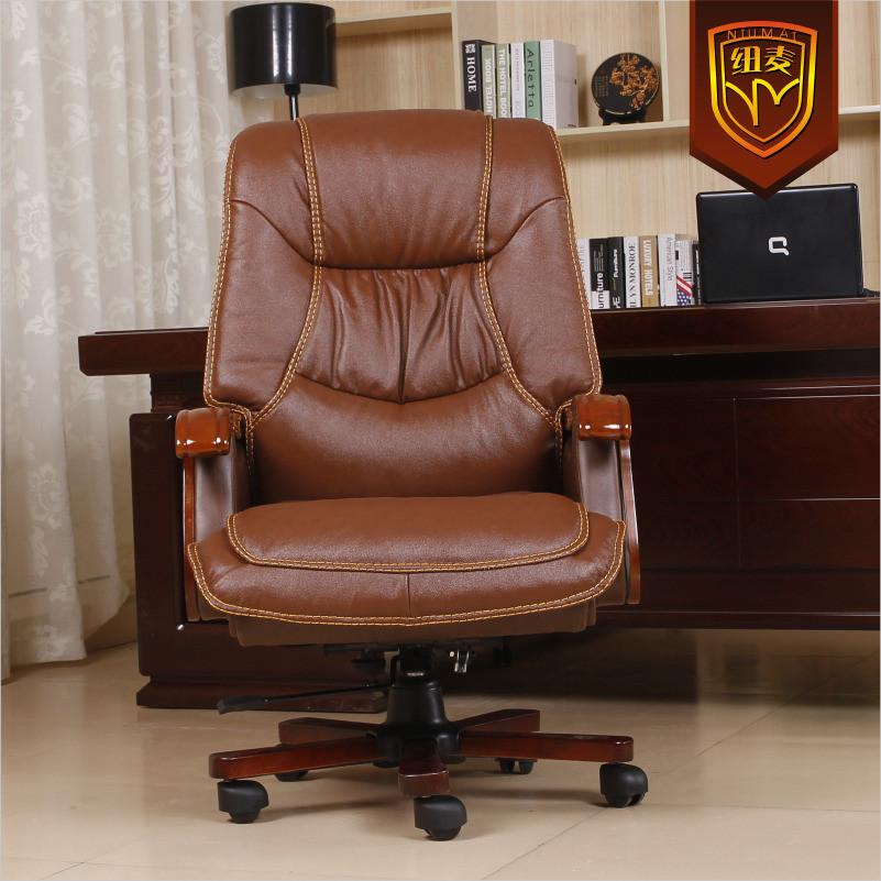 纽麦固定扶手实木脚布艺电脑椅