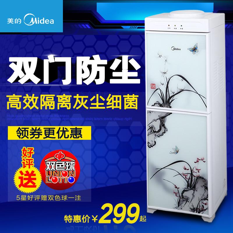 美的柜式冷热型-饮水机饮水机