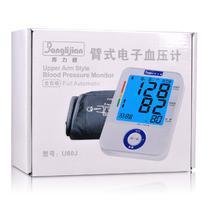 上臂邦力健电子血压计七天无理由退换货高血压人群测量血压测量脉博 血压计
