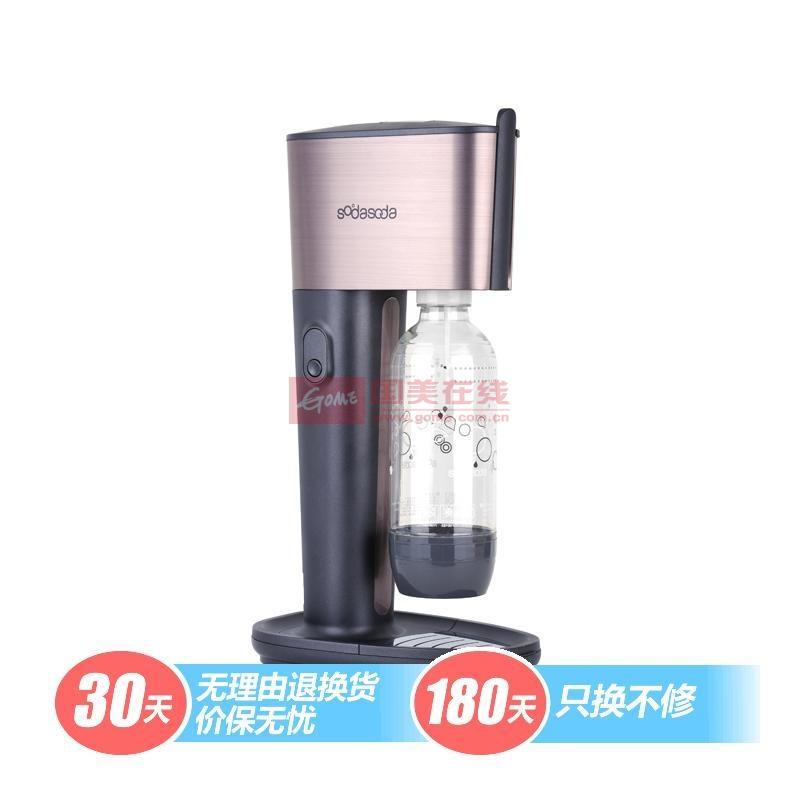 Sodasoda 1級全屋飲用水(直接飲用)中央凈水機 Jazz(灰色)飲水機