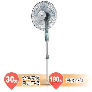 美的灰色三档左右摇头正常风小时机械式落地扇-电风扇