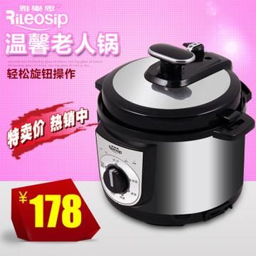 雅乐思蒸煮煲炖焖机械式电压力锅