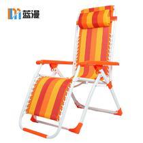 金属钢成人简约现代 LM-11028折叠椅