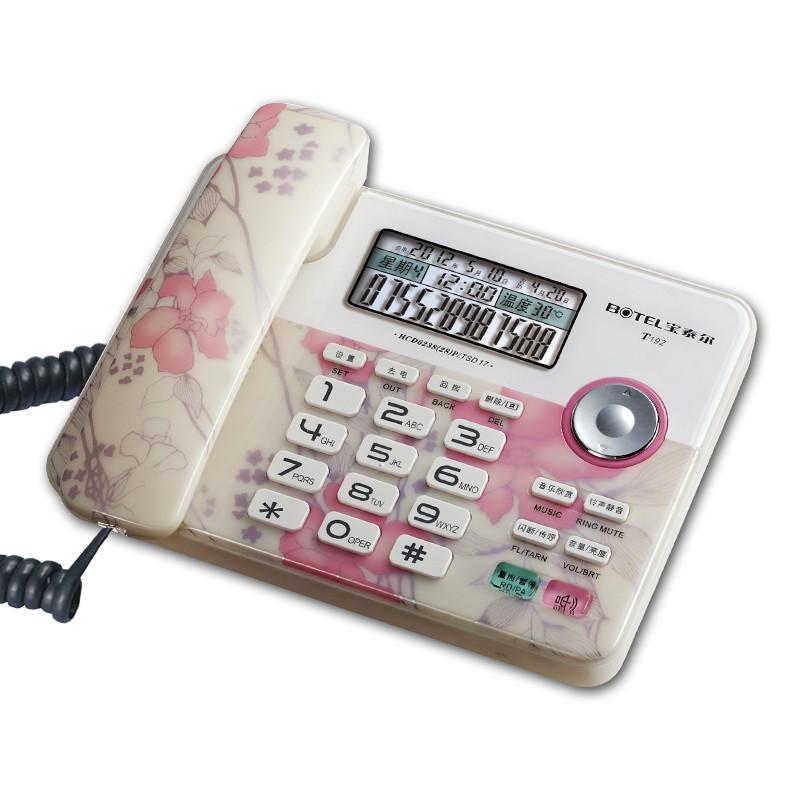 中諾 有繩電話座式經典方形全國聯保 寶泰爾T192電話機