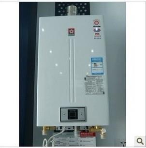 櫻花 強排式液化氣/天然氣24KW12升/分電脈沖自動點火LED恒溫電腦版2級 熱水器