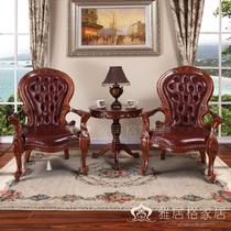 实木高弹泡沫海绵成人美式乡村 A1128沙发椅