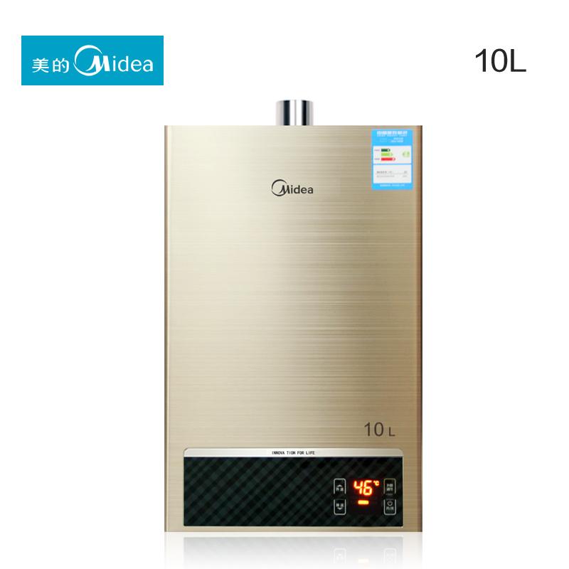 美的 沙金色强排式天然气全国联保后制式二级 热水器