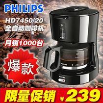 白色黑色滴漏式美式全自动 咖啡机/20 咖啡机