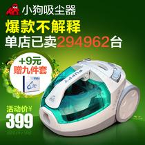 碧绿蓝旋风尘盒/尘桶 吸尘器