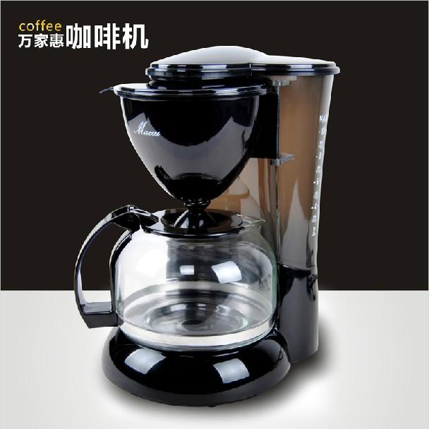 万家惠 黑色Macui/万家惠滴漏式美式全自动 CM1005咖啡机