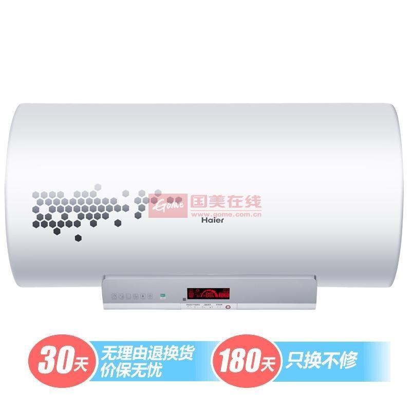 海尔 白色50L防电墙横式电脑版一级能效 ES50H-G1(E)热水器
