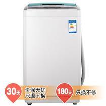 全自动波轮XQB50-C8227洗衣机不锈钢内筒 洗衣机
