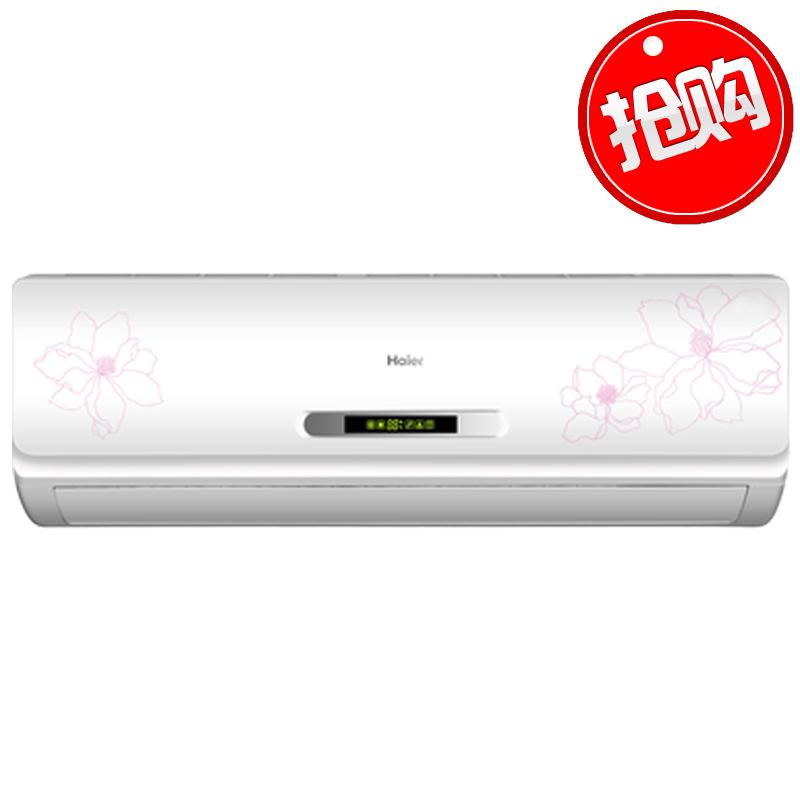 海尔 白色冷暖550(m3/h)变频50分贝壁挂式三级 空调