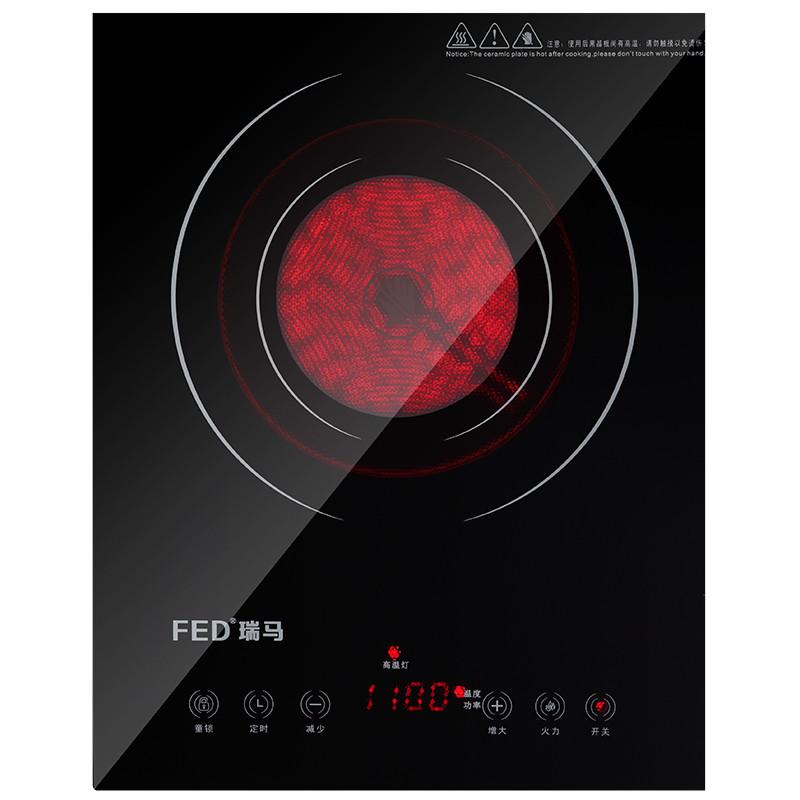 FED瑞馬 電陶爐 VM-DT04電磁爐