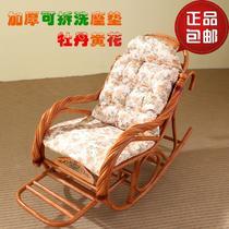 植物藤编织/缠绕/捆扎结构移动艺术成人田园 TW-02摇椅