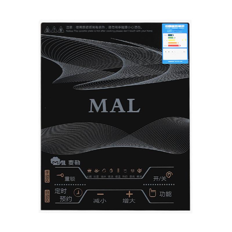 麥勒 黑晶面板麥勒(MAL)MAL22-C11電磁爐電磁爐 電磁爐