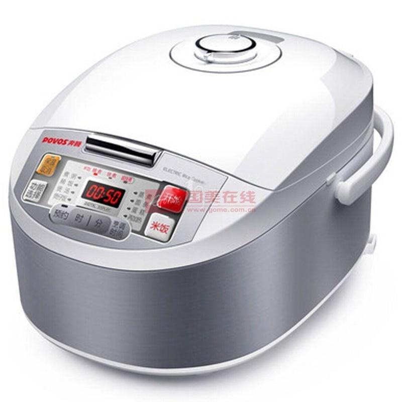 奔騰 白色三維立體加熱 電飯煲